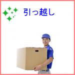 0036hikkosi