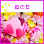 0060hahanohi